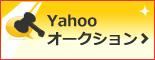 Yahooオークション
