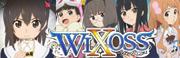 wixoss